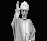 BEM Message of Condolences on the Demise of the Oman Sultan Qaboos